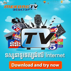 MekongTV DeskTop Download